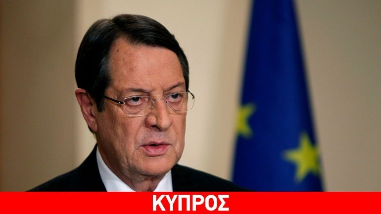 Το Εθνικό Συμβούλιο συγκαλεί στις 5 Ιανουαρίου ο Ν. Αναστασιάδης