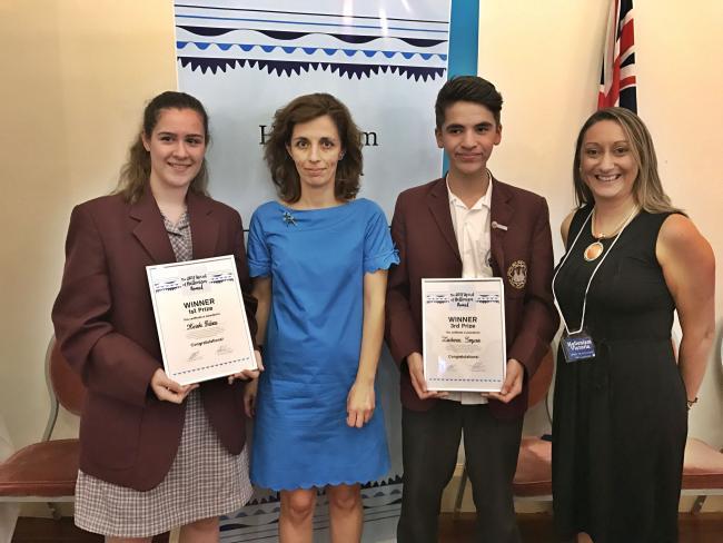 Απονομή βραβείων του μαθητικού διαγωνισμού «Πνεύμα του Ελληνισμού» στην Αυστραλία.