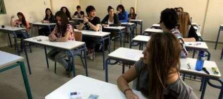 Η εισαγωγή των Ελλήνων του εξωτερικού σε ελληνικά πανεπιστήμια