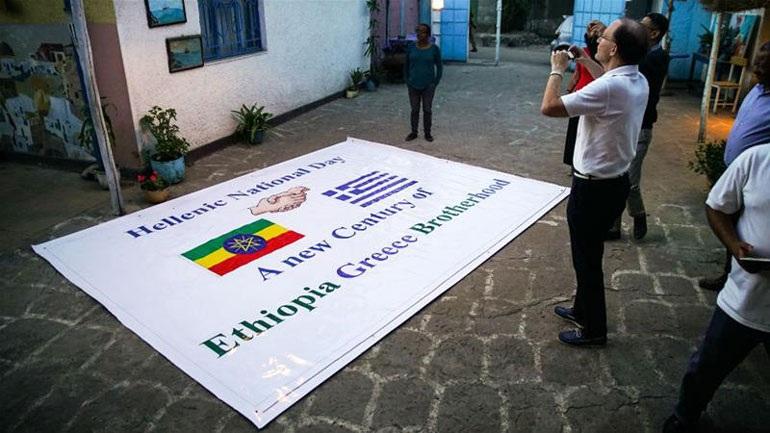 Αφιέρωμα του Al Jazeera στους Έλληνες της Αντίς Αμπέμπα