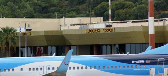 Fraport: Εως το 2021 θα έχει ολοκληρωθεί η αναμόρφωση 14 περιφερειακών αεροδρομίων