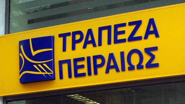 Την πώληση του «Amoeba 2» σχεδιάζει η Τράπεζα Πειραιώς