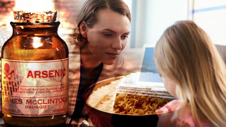 Ανησυχία για χρήση αρσενικού σε παιδικές τροφές