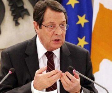Aναστασιάδης: Συμφωνία για το Κυπριακό που θα είναι βασισμένη στην αδικία, θα είναι και καταδικασμένη