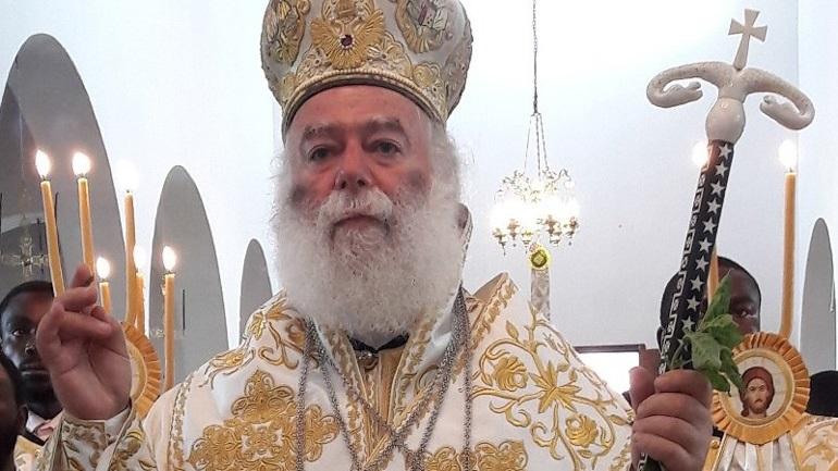 Πατριάρχης Αλεξανδρείας Θεόδωρος: Ευχαριστούμε την Παναγία που τα παιδιά μας απελευθερώθησαν