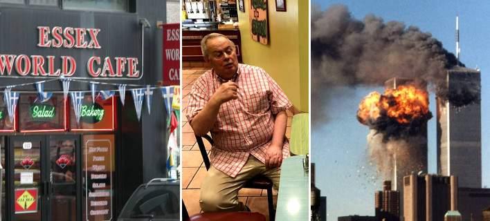 Γιάννης Κωστάλας, ο Ελληνας που έζησε την 11η Σεπτεμβρίου -Οι Αμερικανοί τον αποκαλούν «ήρωα»
