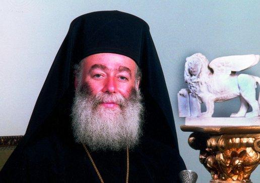 Ειρηνική επίσκεψη στην Ορθόδοξη Εκκλησία της Πολωνίας θα πραγματοποιήσει από 19 έως 25 Σεπτεμβρίου ο Πατριάρχης Αλεξανδρείας Θεόδωρος