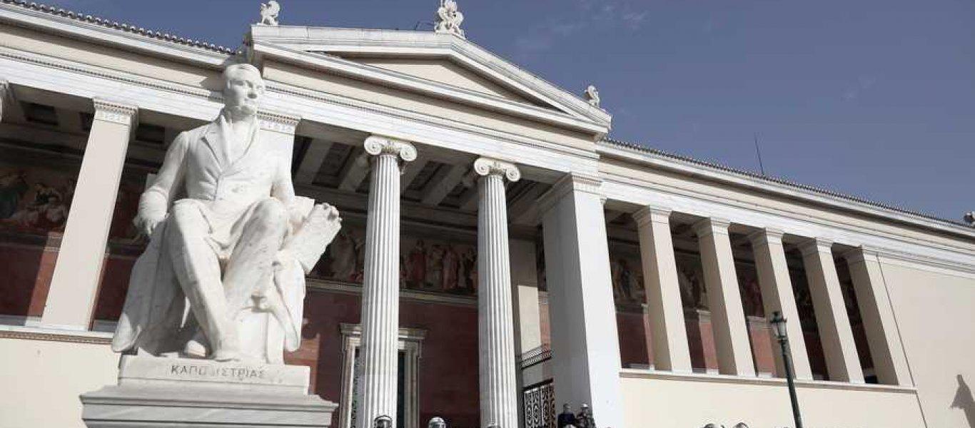 8 ελληνικά πανεπιστήμια ανάμεσα στα καλύτερα του κόσμου