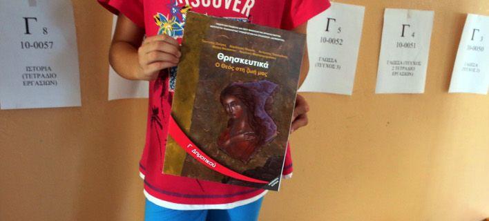 Νέος καβγάς για τα θρησκευτικά στα σχολεία –Ο Γαβρόγλου απειλεί με διώξεις τους θεολόγους