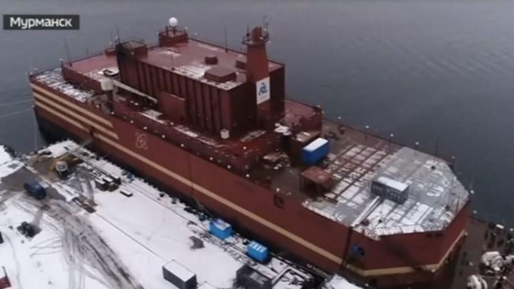 Σε λειτουργία ο πρώτος πλωτός πυρηνικός αντιδραστήρας