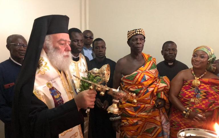 Ο Πατριάρχης Αλεξανδρείας εγκαινιάζει Τμήμα Πληροφορικής στην Γκάνα