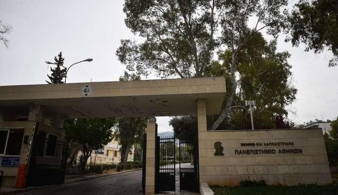 Επίθεση στην πανεπιστημιούπολη Ζωγράφου – Μαχαίρωσαν φύλακα