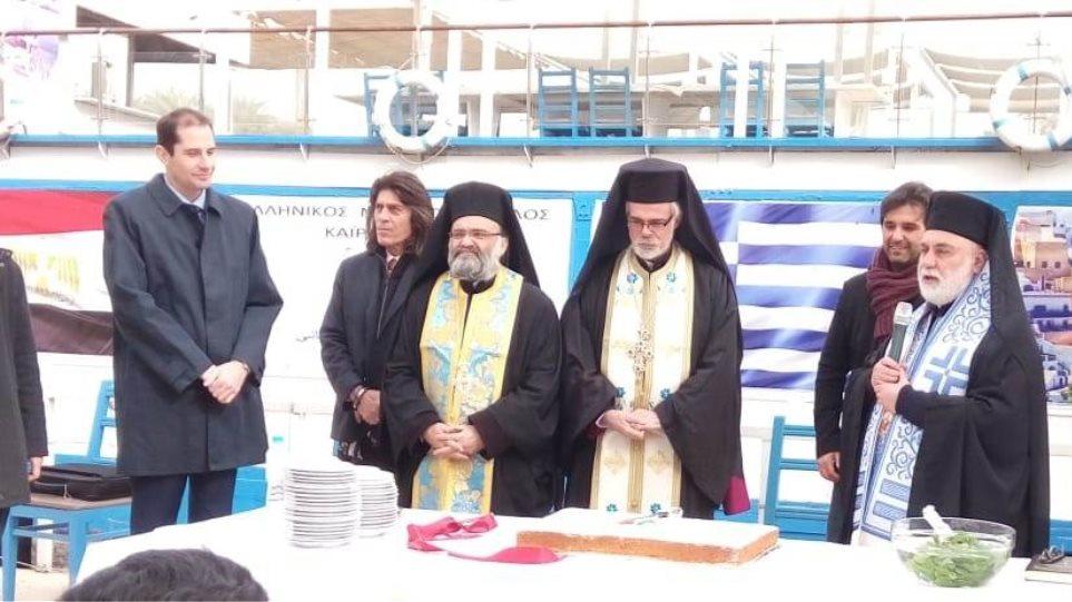 Αίγυπτος: Παρουσία όλης της παροικίας, ο αγιασμός του Νείλου ποταμού