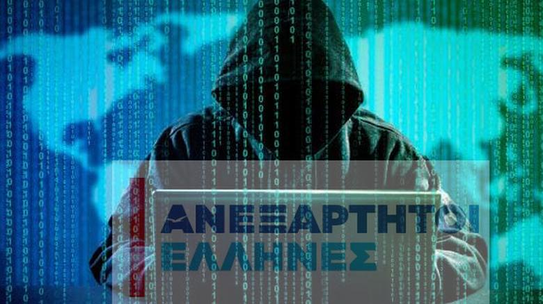Οι Anonymous Greece χάκαραν τους ΑΝΕΛ: Διαρροή χιλιάδων προσωπικών δεδομένων