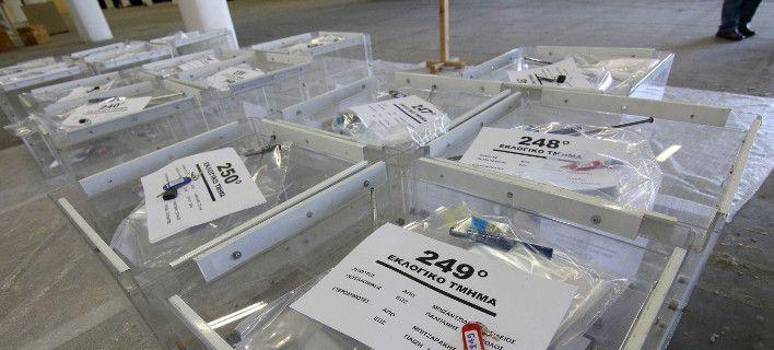 Φέρνουν ρύθμιση-κοροϊδία για την ψήφο των αποδήμων -Αντιδρά η ΝΔ