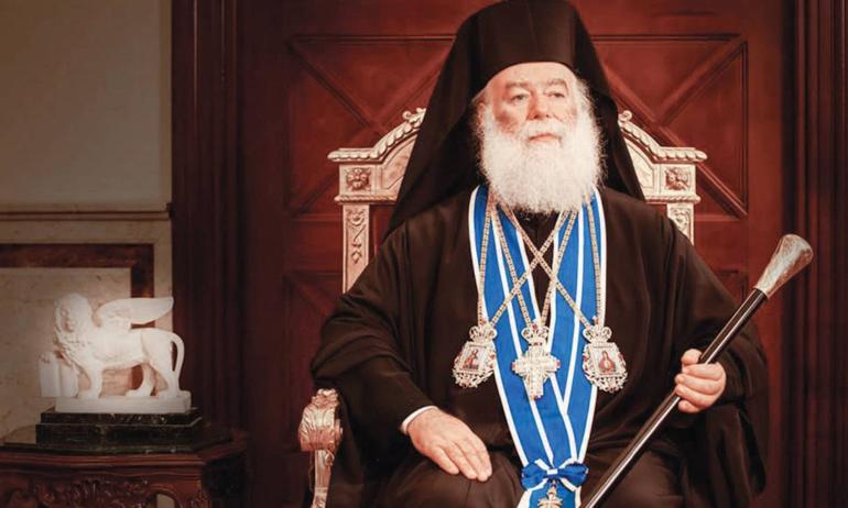 Στο Κονγκό Μπραζαβίλ θα εορτάσει τα ονομαστήρια Του ο Πατριάρχης Αλεξανδρείας Θεόδωρος