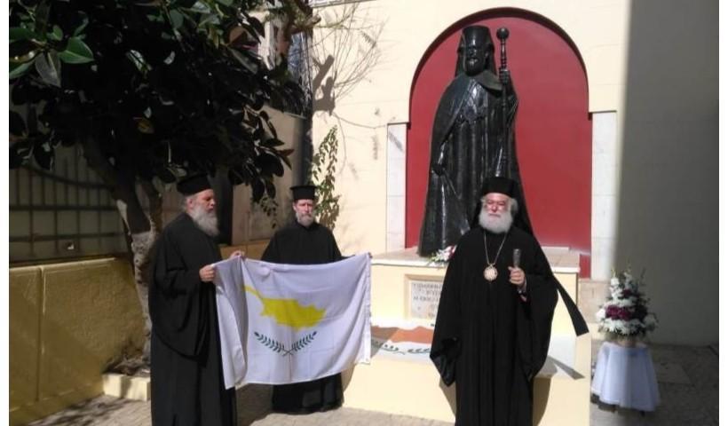 Αποκαλυπτήρια ψηφιδωτού από τον Πατριάρχη Αλεξανδρείας