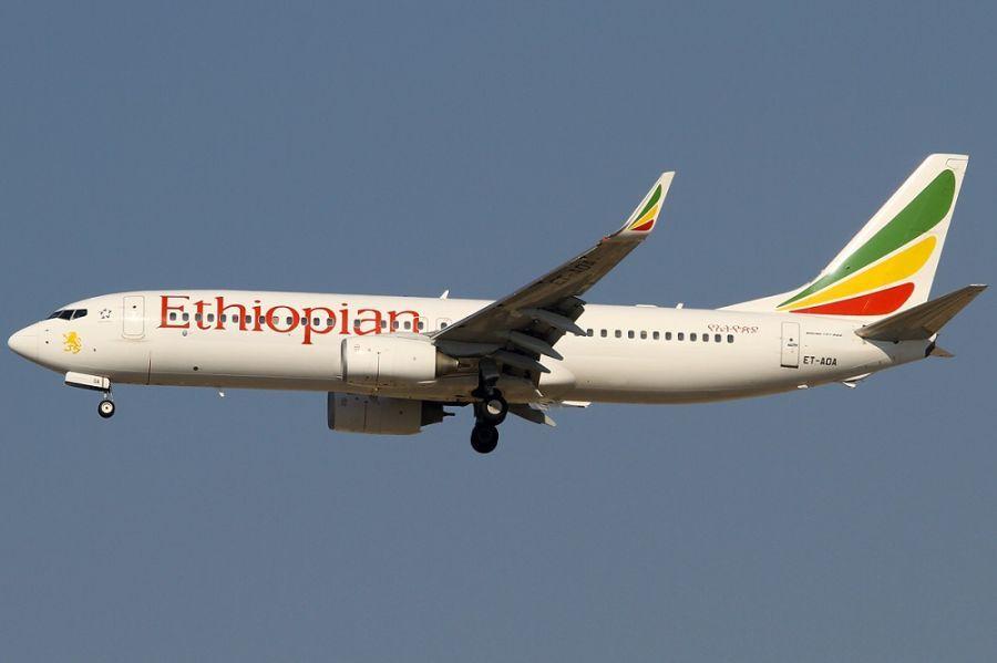 Αιθιοπία: Έως και έξι μήνες θα διαρκέσουν οι έλεγχοι DNA των θυμάτων του Boeing