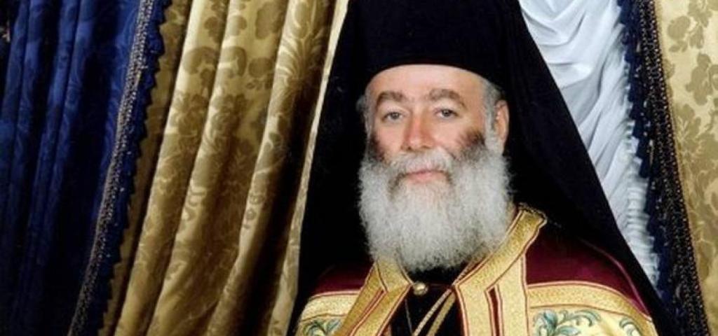 Επίτιμος δημότης Βόλου ο Πατριάρχης Αλεξανδρείας Θεόδωρος ο Β'