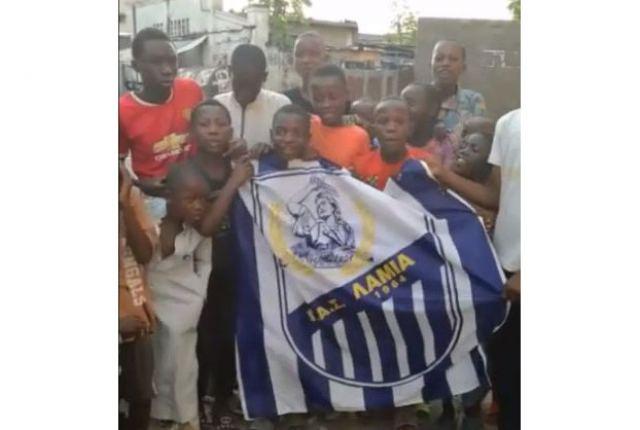 Λαμία παντού… Ακόμη και στο Κονγκό!