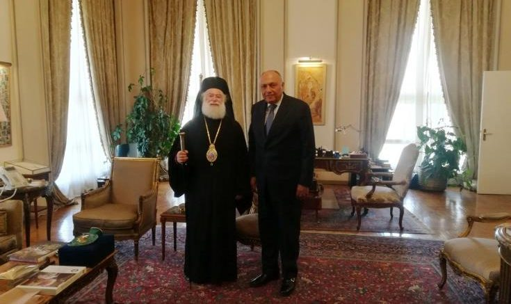 Στήριξη στο έργο του Πατριαρχείου Αλεξανδρείας από την Αίγυπτο, δηλώνει ο ΥΠΕΞ Σούκρι