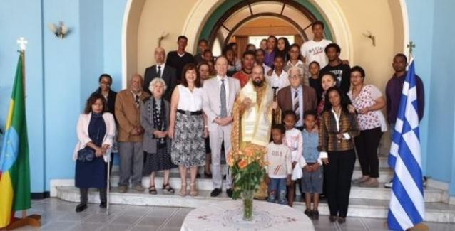 Θυρανοίξια ελληνορθόδοξου παρεκκλησίου στην Αντίς Αμπέμπα της Αιθιοπίας