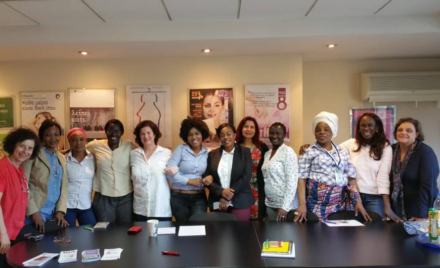 Επίσκεψη Αφρικανών γυναικών από τις κοινότητες της Σενεγάλης και του Κονγκό στην ΓΓΙΦ