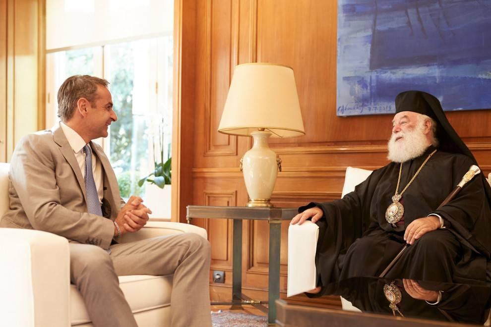 Με τον Πατριάρχη Αλεξάνδρειας συναντήθηκε ο Μητσοτάκης