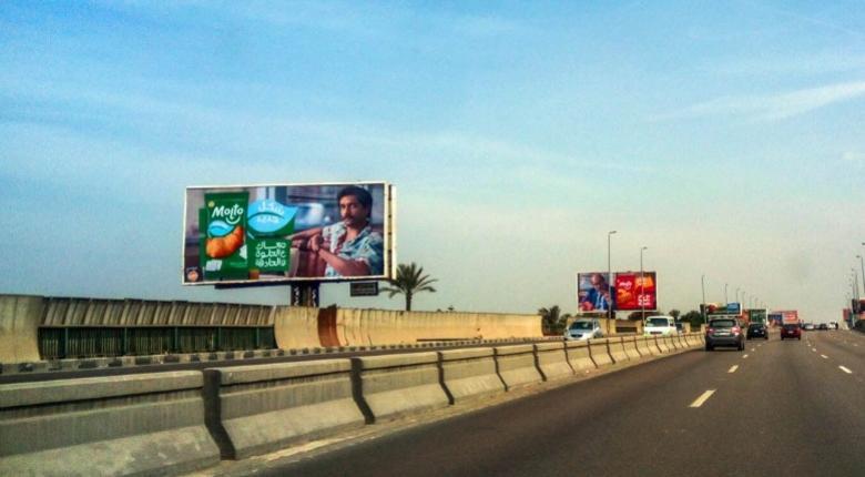 H Chipita αποχωρεί μετά από 23 χρόνια από την Αίγυπτο, αφού έκανε Νο1 τα κρουασάν της