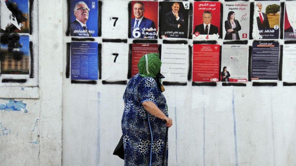 Εκλογές στην Τυνησία: Φαβορί για την εξουσία ένας φυλακισμένος επιχειρηματίας και ένας καθηγητής πανεπιστημίου
