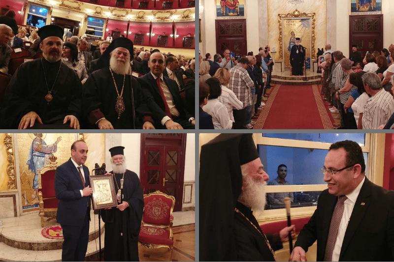 Ο Πατριάρχης Θεόδωρος υποδέχθηκε στην Αλεξάνδρεια τον Δήμαρχο Πάφου – Μήνυμα ειρήνης η αδελφοποίηση των δύο ιστορικών πόλεων