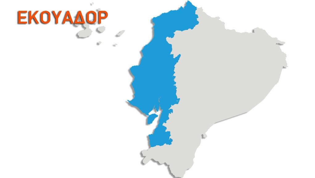 Ισημερινός: Μια φιλική χώρα στην οποία λίγοι 'Ελληνες επιμένουν