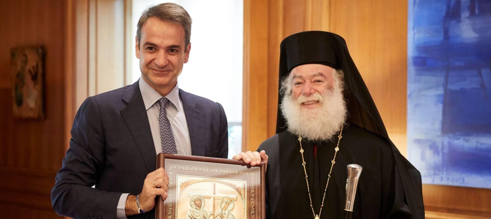 Ο Μητσοτάκης συναντήθηκε με τον Πατριάρχη Αλεξανδρείας και πάσης Αφρικής Θεόδωρο Β'