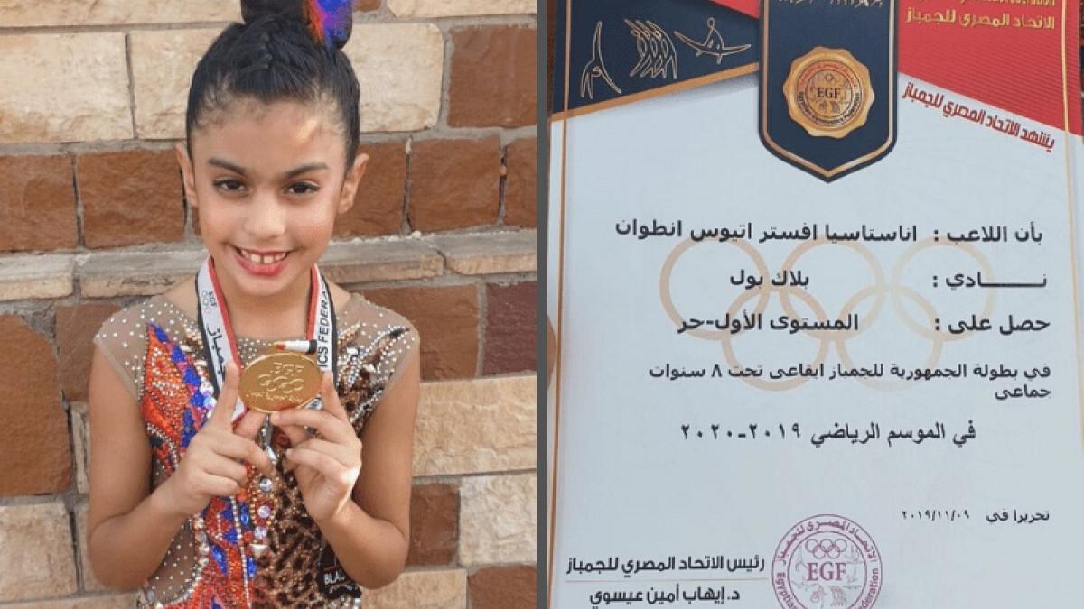 Ποια είναι η 7χρονη Ελληνίδα από την Αίγυπτο που πήρε το χρυσό στους Παναιγυπτιακούς ρυθμικής