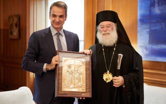 Τι δώρο έφερε στον Μητσοτάκη ο Πατριάρχης Αλεξανδρείας