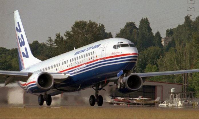 Καμερούν: Πυρά εναντίον επιβατικού αεροπλάνου