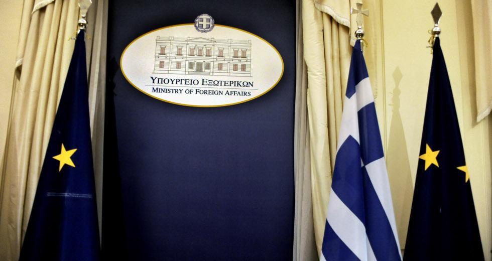 Τι ζητά η Ελλάδα από τον ΟΗΕ για Τουρκία-Λιβύη