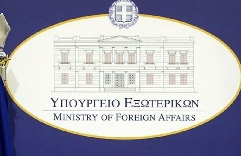 Διαβουλεύσεις Ελλάδας – Κύπρου – Αιγύπτου για θέματα αποδήμων