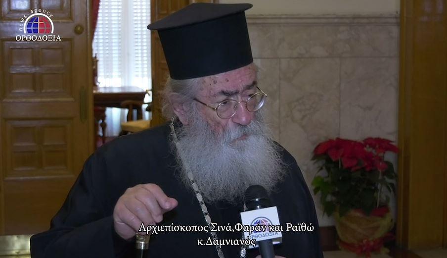Αρχιεπ. Σινά: «Στην Αίγυπτο υπάρχει πνευματική ειρήνη»