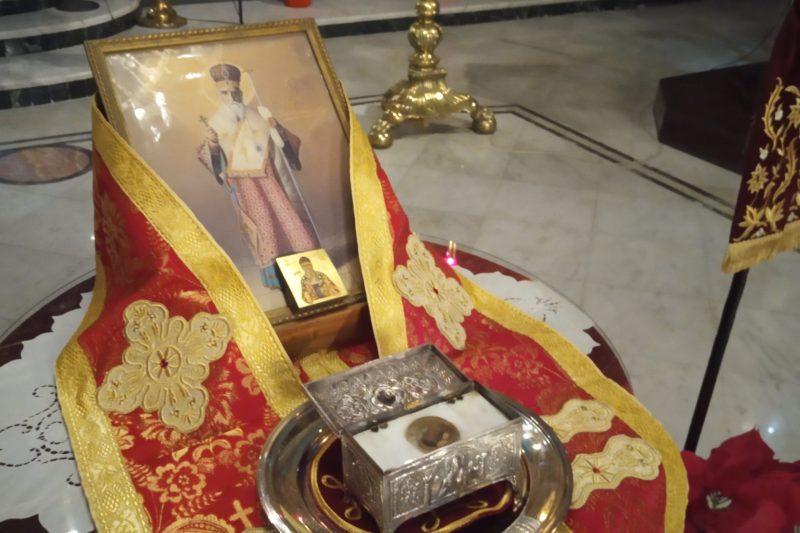 Το Πατριαρχείο Αλεξανδρείας τίμησε τον Άγιο Νεκτάριο στον Ι.Ν Αγ. Νικολάου Χαμζάουι