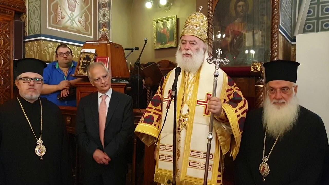 Ο Πατριάρχης Θεόδωρος ψάλλει τον Εθνικό Ύμνο στον Αγ. Νικόλαο Χαμζάουι