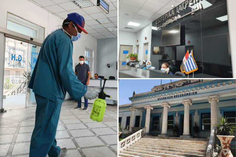 Απολύμανση και αυστηρά μέτρα προστασίας στο Ελληνικό Νοσοκομείο Καΐρου