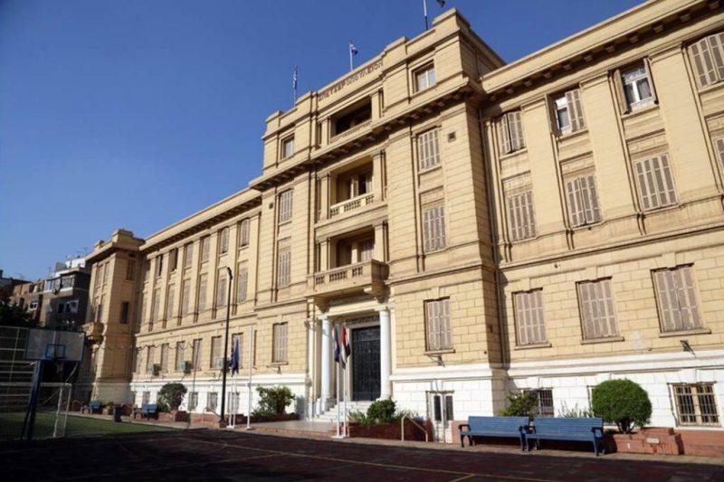 Ανακοίνωση Αχιλλοπουλείου Σχολής Καΐρου για τις εγγραφές στο νηπιαγωγείο και την Α' Δημοτικού