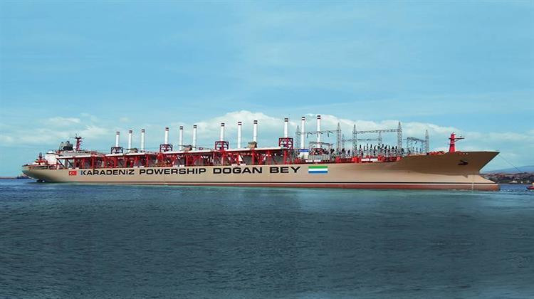 Ηλεκτρική Ενέργεια θα Παρέχει στη Λιβύη η Τουρκία Μέσω του Στόλου Πλοίων Karadeniz Holding