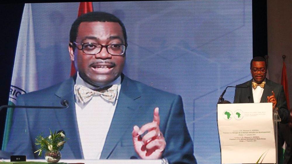 AfDB: Ύφεση έως 3,4% για την Αφρική το 2020