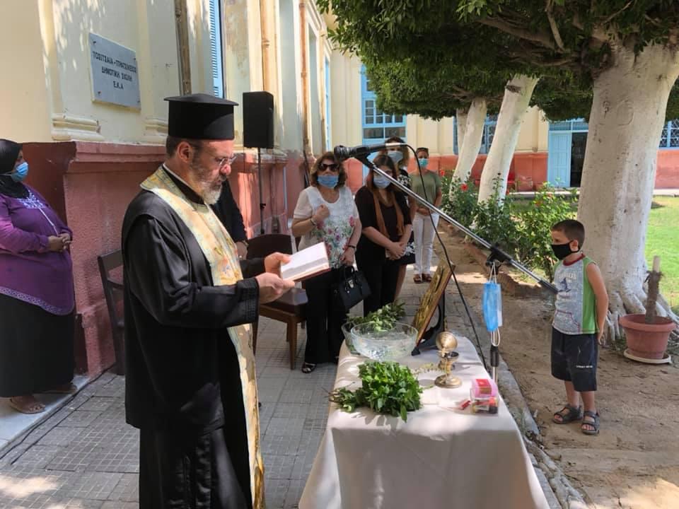 Αγιασμός στα ελληνικά σχολεία της Αιγύπτου