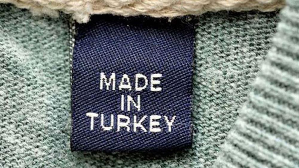 """Το Μαρόκο μπήκε στην αραβική """"συμμαχία"""" που μποϊκοτάρει de facto όλα τα τουρκικά προϊόντα"""