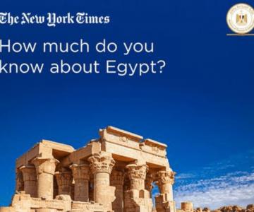 «Πόσα γνωρίζεις για την Αίγυπτο;» Κάνε το κουίζ των New York Times