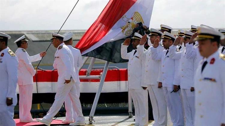 Νέα Ναυτική Βάση Δημιουργεί η Αίγυπτος στην Μεσόγειο