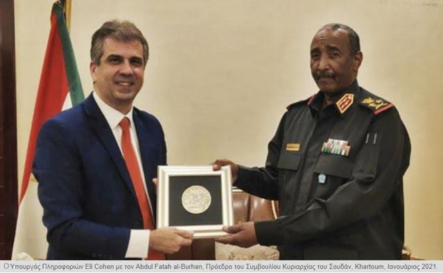 Μετά από 63 χρόνια το Σουδάν τερματίζει το μποϊκοτάζ στο Ισραήλ